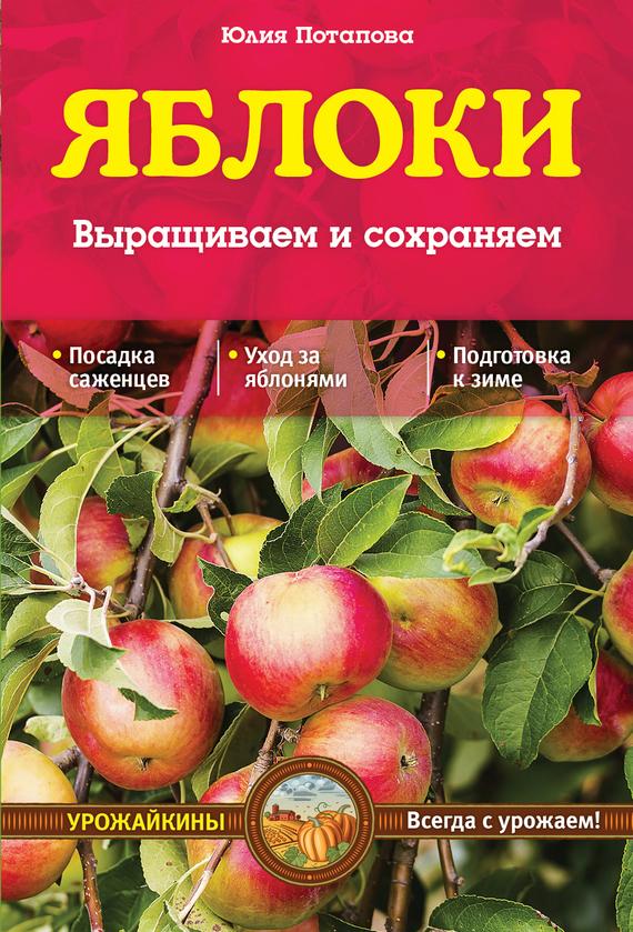 обложка книги static/bookimages/12/17/15/12171592.bin.dir/12171592.cover.jpg