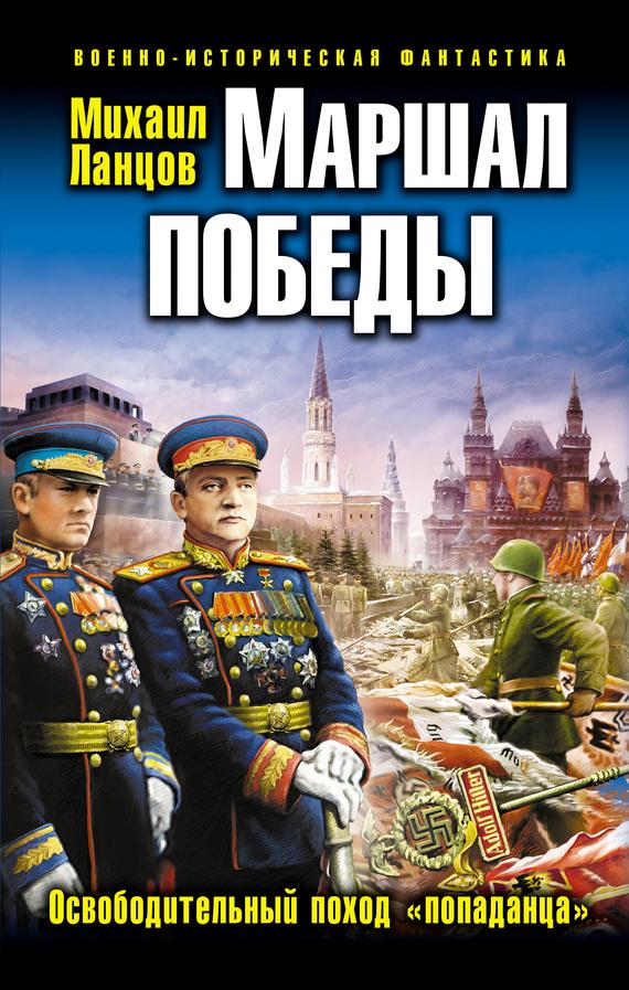 Возьмем книгу в руки 12/17/17/12171793.bin.dir/12171793.cover.jpg обложка