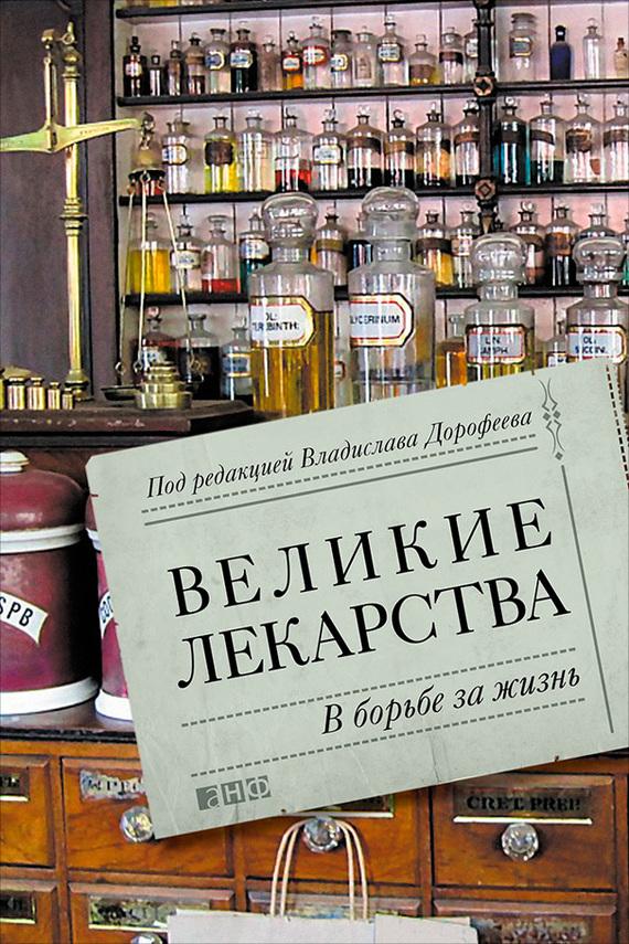 Алена Жукова бесплатно