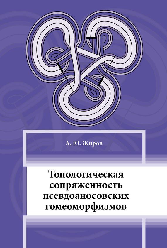 Возьмем книгу в руки 12/17/53/12175357.bin.dir/12175357.cover.jpg обложка