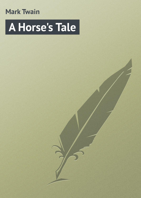Обложка книги A Horse's Tale, автор Twain, Mark