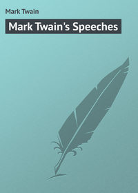 Twain, Mark  - Mark Twain's Speeches