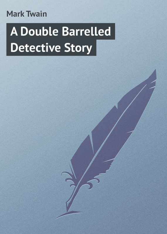 Марк Твен A Double Barrelled Detective Story