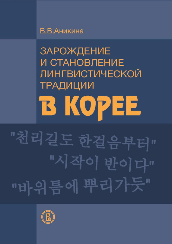 обложка книги static/bookimages/12/18/26/12182605.bin.dir/12182605.cover.jpg