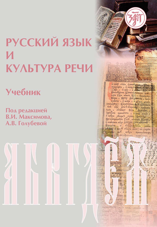 Коллектив авторов  Сборник коротких эротических рассказов