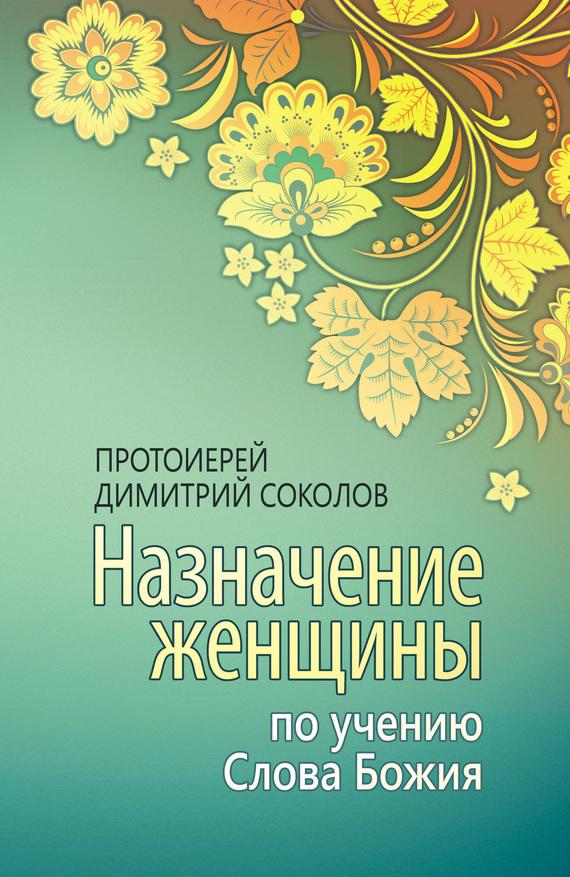 обложка книги static/bookimages/12/18/66/12186667.bin.dir/12186667.cover.jpg