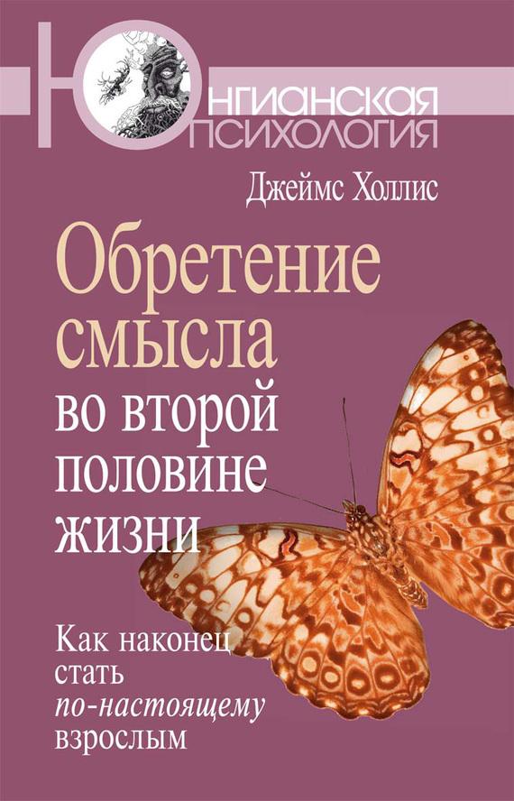 Коллектив авторов Детская патопсихология. Хрестоматия