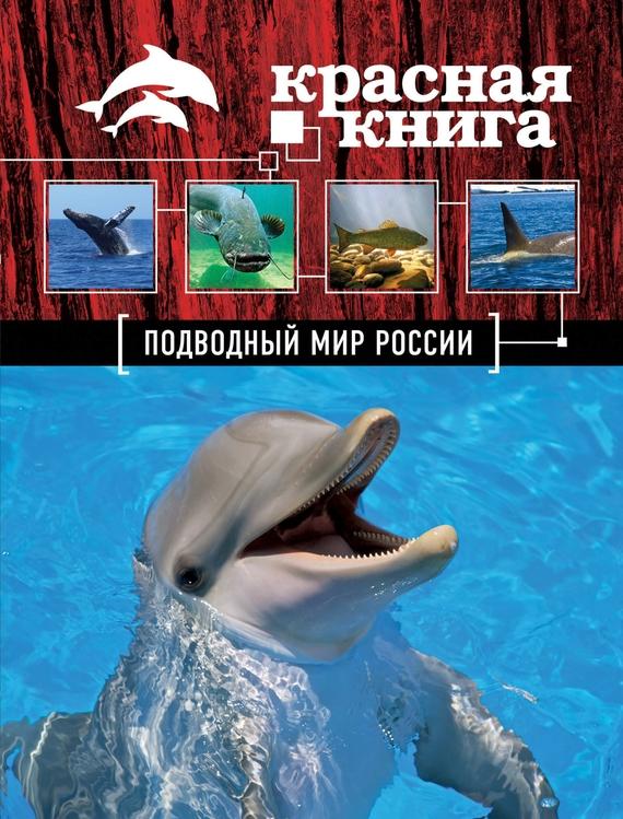 Оксана Скалдина бесплатно