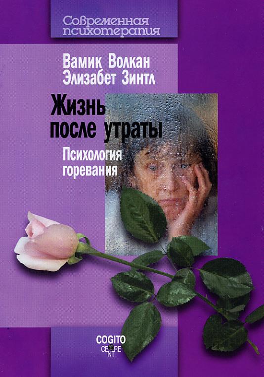 обложка книги static/bookimages/12/26/20/12262089.bin.dir/12262089.cover.jpg