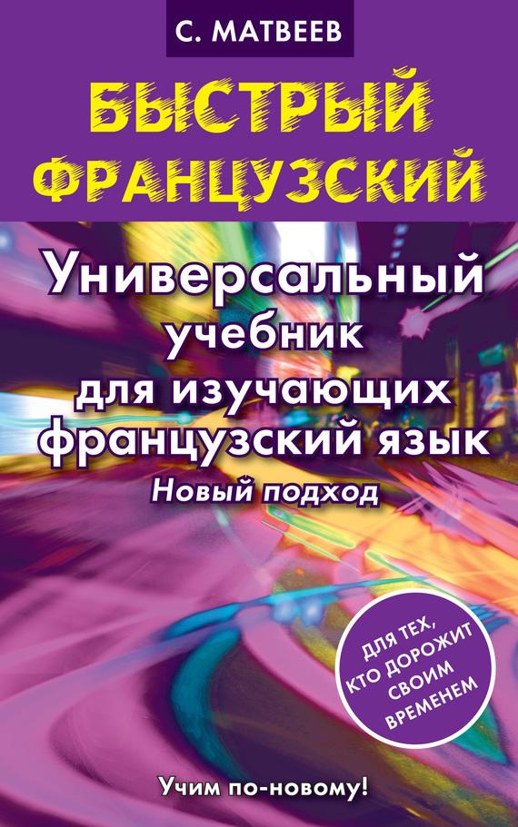 Откроем книгу вместе 12/26/29/12262957.bin.dir/12262957.cover.jpg обложка