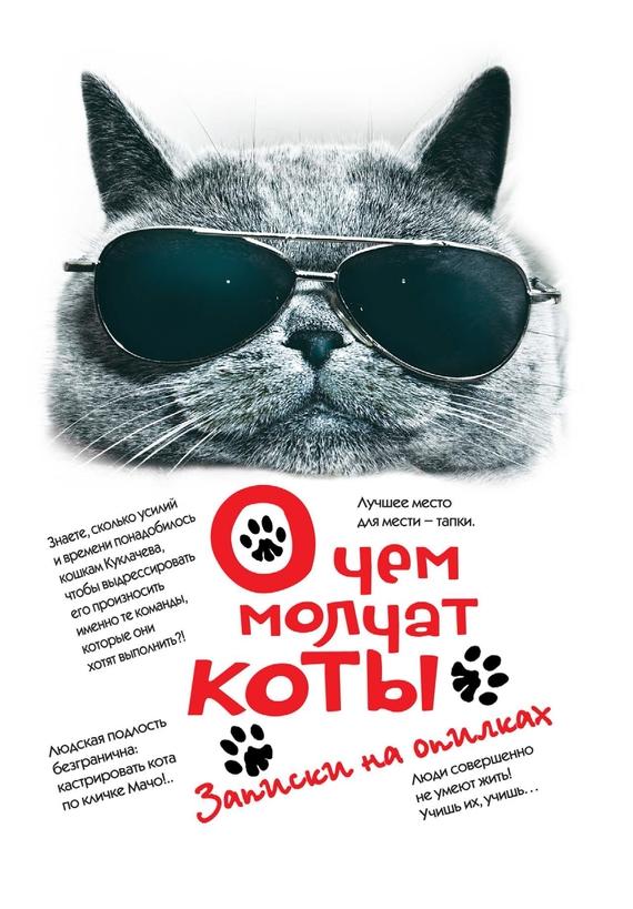 обложка книги static/bookimages/12/29/23/12292342.bin.dir/12292342.cover.jpg