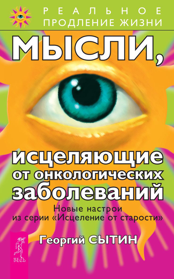 Первая страница издания 12/34/70/12347012.bin.dir/12347012.cover.jpg обложка