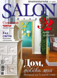 «Бурда», ИД  - SALON-interior №05/2015