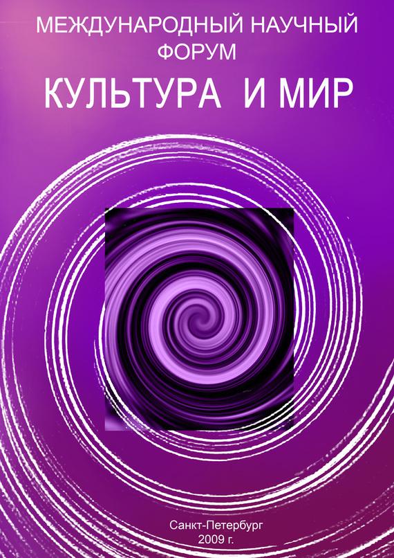 обложка книги static/bookimages/12/36/74/12367411.bin.dir/12367411.cover.jpg