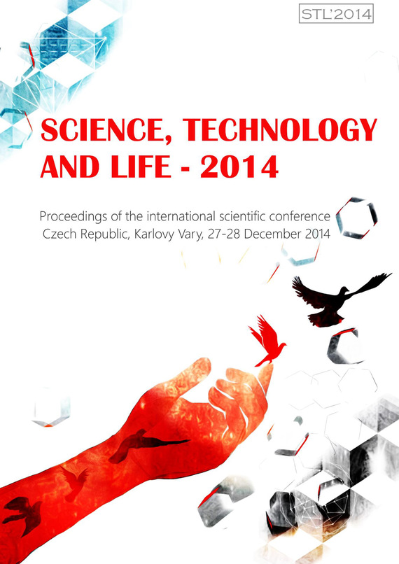 Сборник статей Science, Technology and Life – 2014: Proceedings of the international scientific conference. Czech Republic, Karlovy Vary, 27-28 December 2014 блуза jacqueline de yong цвет синий