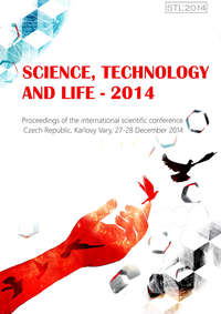 статей, Сборник  - Science, Technology and Life – 2014: Proceedings of the international scientific conference. Czech Republic, Karlovy Vary, 27-28 December 2014