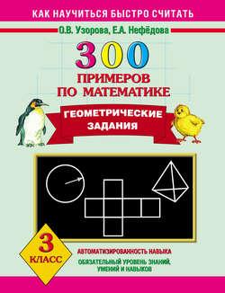 6 класс история россии книга читать