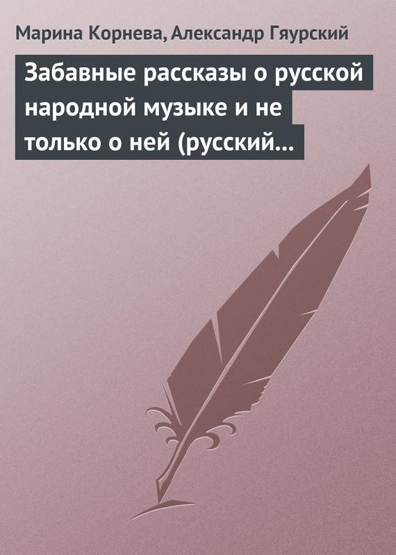 Читаем вместе. Навигатор в мире книг №08-09 (97-98) 2014