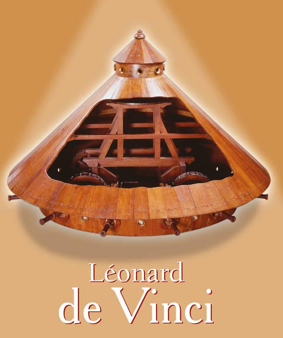 Eugène Müntz Leonard de Vinci eugène müntz leonardo da vinci volume 2