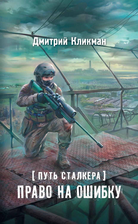 ebook Gazala 1942: Rommel\'s greatest victory 2008
