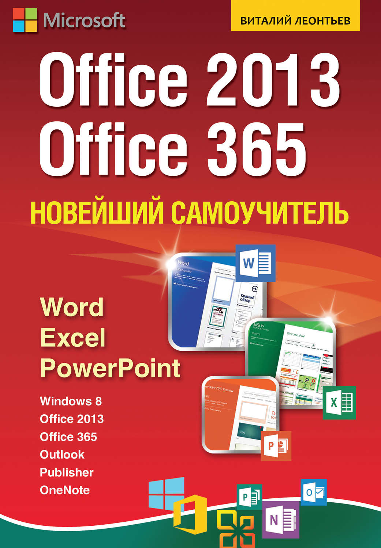 Apache OpenOffice  свободный и открытый офисный пакет