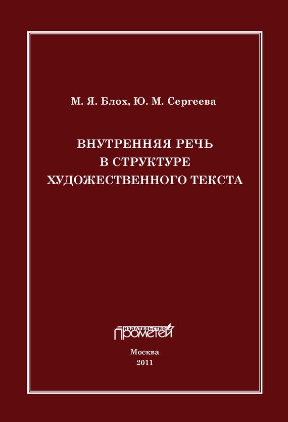 обложка книги static/bookimages/12/44/49/12444985.bin.dir/12444985.cover.jpg