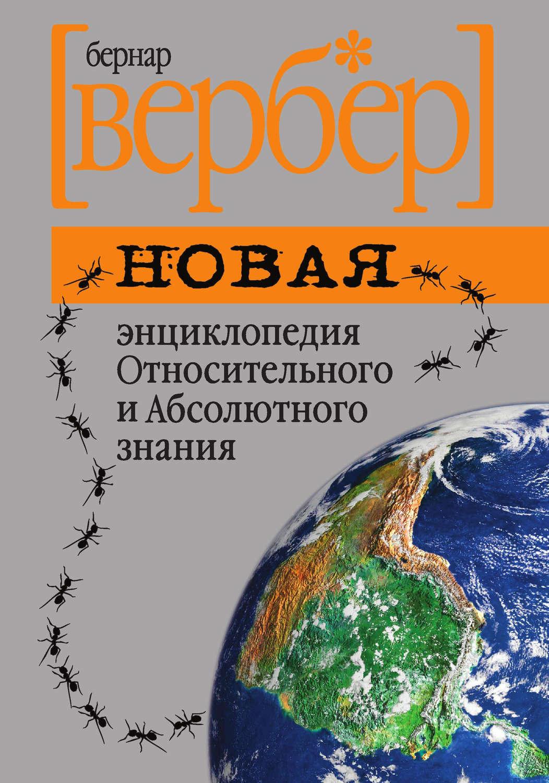 book Design in