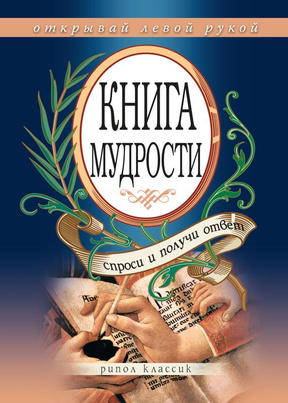 Наталья Степанова бесплатно