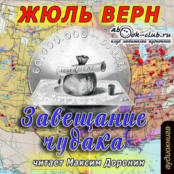 Красивая обложка книги 12/46/59/12465933.bin.dir/12465933.cover.jpg обложка