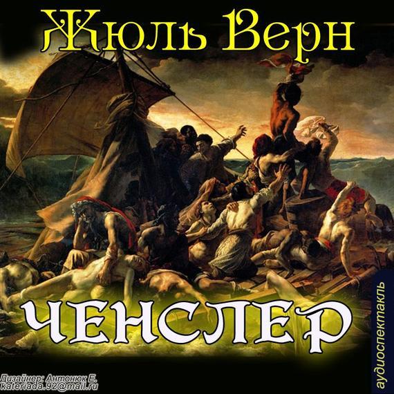 Читать книгу онлайн звенящие кедры россии