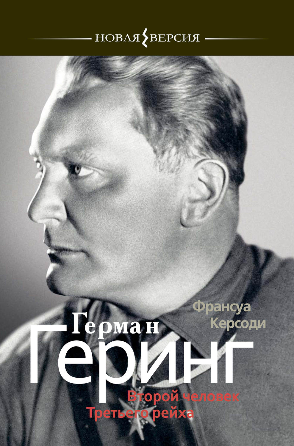 book Гимнастика с элементами