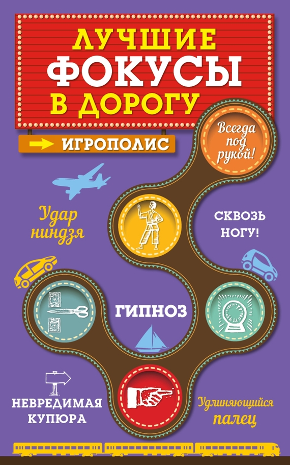 занимательное описание в книге Ирина Парфенова