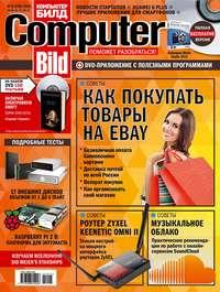 - ComputerBild &#847010/2015