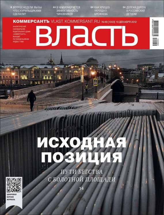 КоммерсантЪ 28-2015