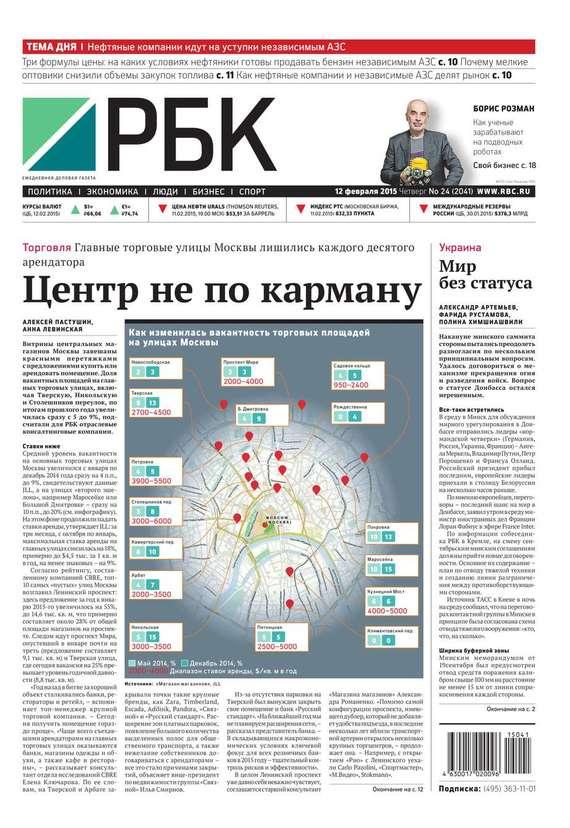 Редакция газеты МК Московский комсомолец МК Московский комсомолец 251-2015