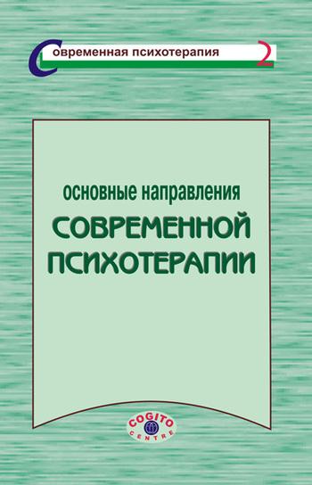 На обложке символ данного произведения 12/63/23/12632381.bin.dir/12632381.cover.jpg обложка