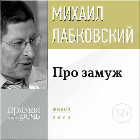 обложка книги static/bookimages/12/63/42/12634288.bin.dir/12634288.cover.jpg