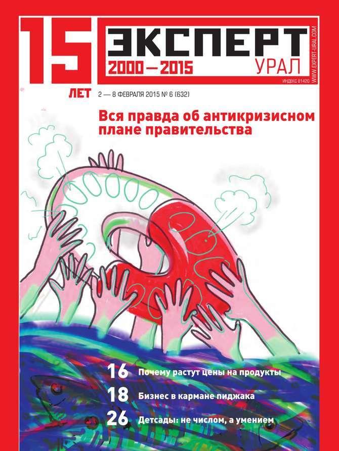 Владимир Бушин Патриархи и президенты