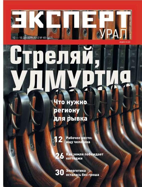 МК Московский комсомолец 51-2014