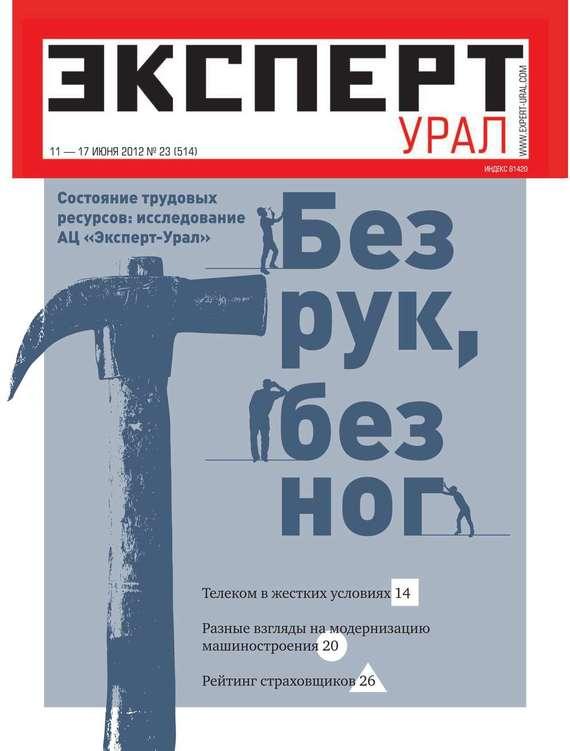 МК Московский комсомолец 87 читать