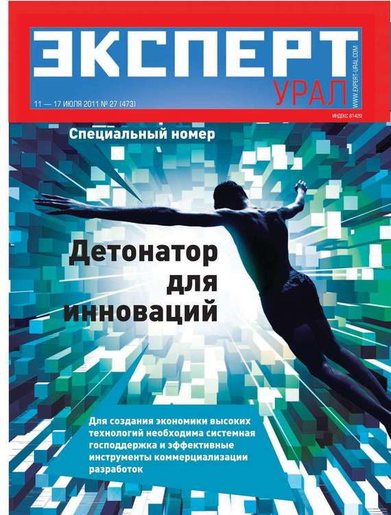 Книга Ежедневная деловая газета РБК 221-11-2012