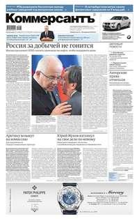 КоммерсантЪ, Редакция газеты  - КоммерсантЪ 212М-2014