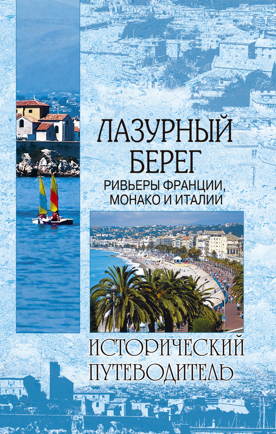 захватывающий сюжет в книге Наталья Шейко