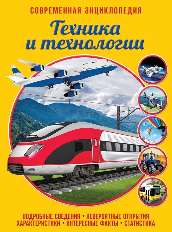 Игорь Клоков Техника и технологии