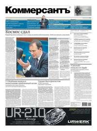 КоммерсантЪ, Редакция газеты  - КоммерсантЪ 219-11-2012
