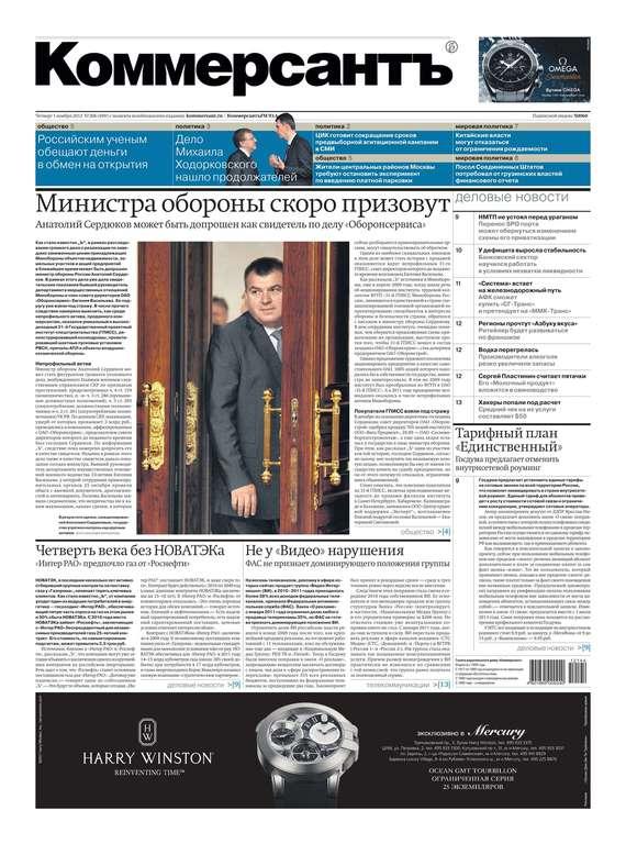 Редакция газеты Комсомольская Правда. Москва Комсомольская Правда. Москва 163