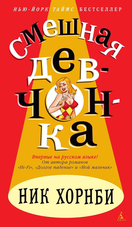 электронный журнал dnevnik.mos ru читать