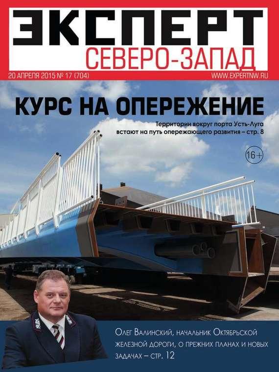 Редакция газеты МК Московский комсомолец МК Московский комсомолец 194-2015