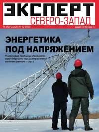 - Эксперт Северо-Запад 12-2015