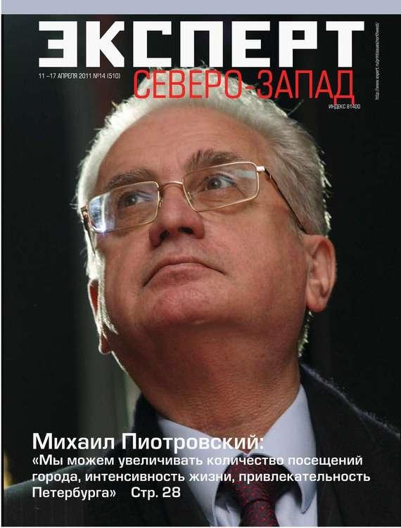Ежедневная деловая газета РБК 220